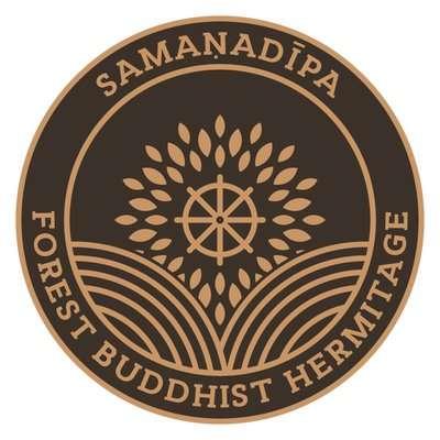Gozdni samostan Samanadipa