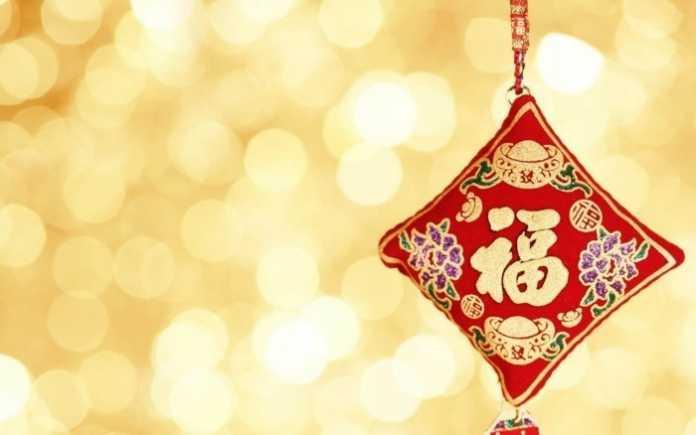 Astrološka napoved leto koze