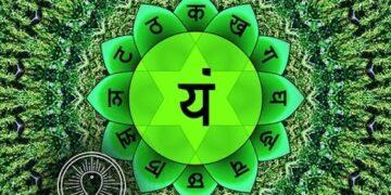 Binaural Beat Sleep Meditation Heart Chakra ANAHATA Cleansing Positive Energy Boost