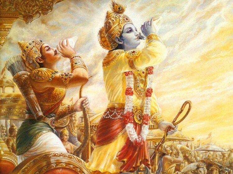 Gita in karme