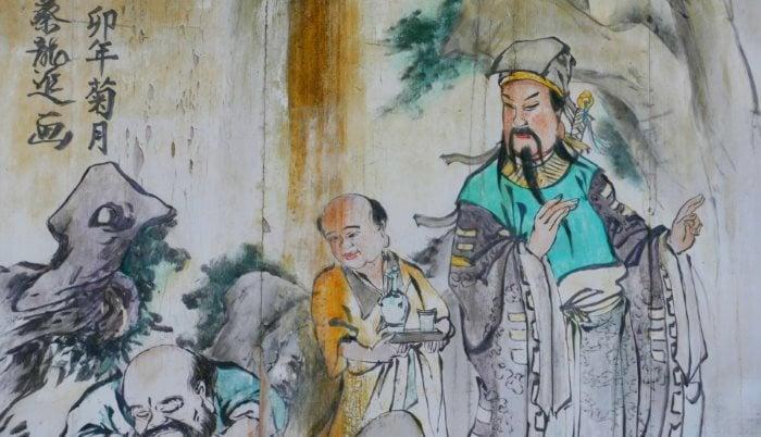 taoisticni zapisi