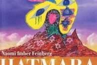 Hatmara Merkava - modrost življenja