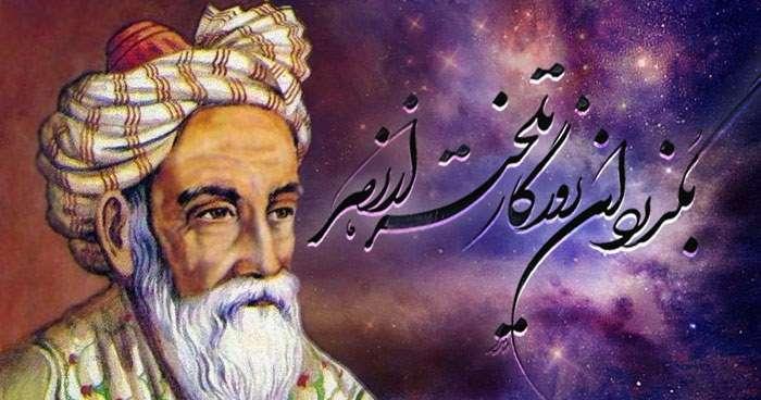 7 Sufijskih učenj za osvetlitev tvoje poti