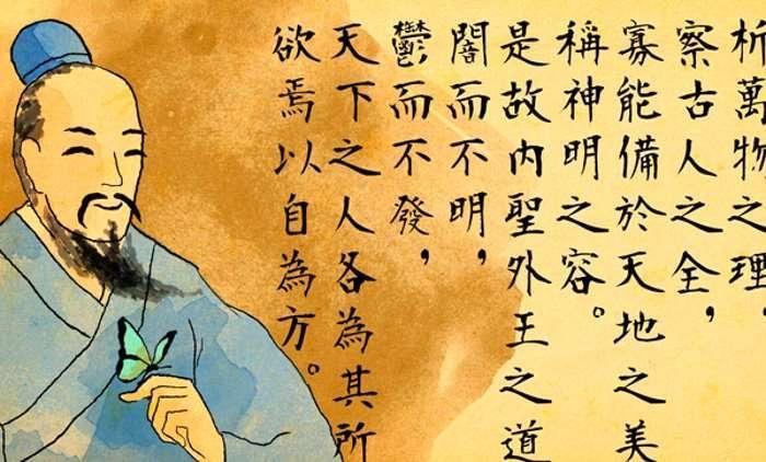 Zhuang Zi - Kitajski modrec Taoizma 9